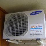 Byt, Nové Zámky                                                        klimatizácia zn. SAMSUNG CRYSTAL