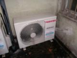Servis                                                       klimatizačných zariadení, Nám.1.mája, Bratislava - TOSHIBA