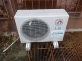 Servis                                                       klimatizačných zariadení, Junácka, Bratislava - LG