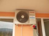 Servis                                                       klimatizačných zariadení, Majerníkova, Bratislava - TOSHIBA