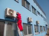 Servis                                                      klimatizačných zariadení - Výrobná hala - Kráľová nad Váhom