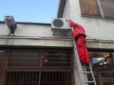Servis                                                    klimatizačných zariadení - Junácka, Bratislava