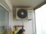 Servis                                                    klimatizačných zariadení - Fedákova, Bratislava