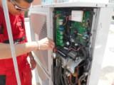 Servis                                                    klimatizačných zariadení - Kancelárske priestory, Štefánikova, Galanta