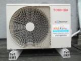 Servis                                                    klimatizačných zariadení - Serverovne - Bratislava, Chorvátsky Grob