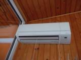 Servis                                                    klimatizačných zariadení - Šidunky, Jaslovské Bohunice