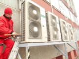 Servis                                                    klimatizačných zariadení - Serverovňa - Miletičova, Bratislava - GEA