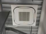 Servis                                              klimatizačných zariadení - Family center, Senica