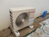 Servis                                        klimatizačných zariadení - Šamorínska, Podunajské Biskupice