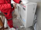 Servis                                     klimatizačných zariadení - Kancelárske priestory - Agátová, Bratislava